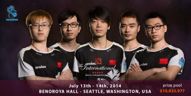 The International Dota 2 tournaments: history, facts, winners. Photo 4