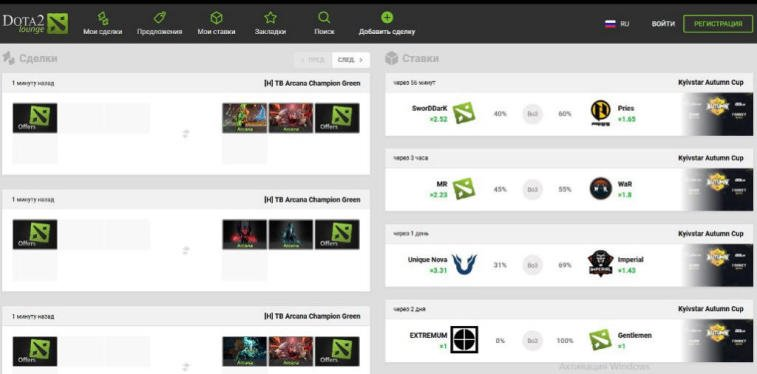Steam trade url dota2lounge betting usa online sports betting legality of dui