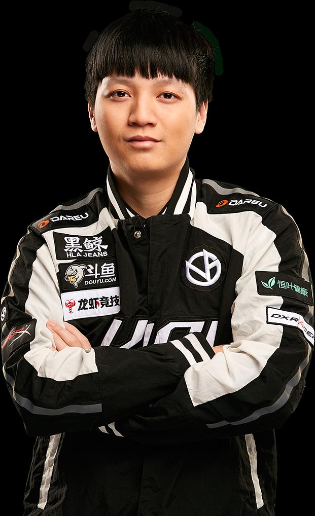 Yang - player of Vici Gaming