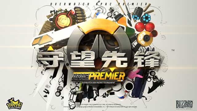 APAC Premier 2017