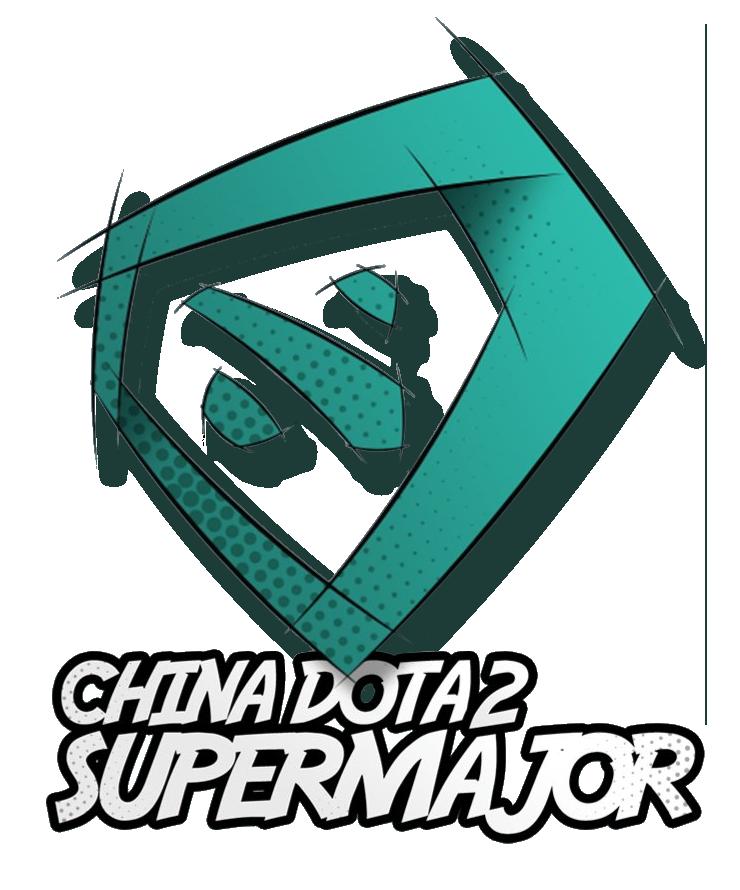 China Dota2 Supermajor