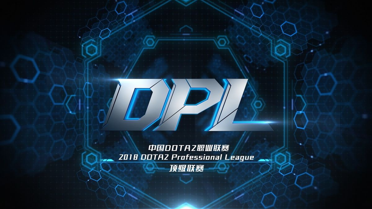 Dota2 Professional League Season 5  - Top