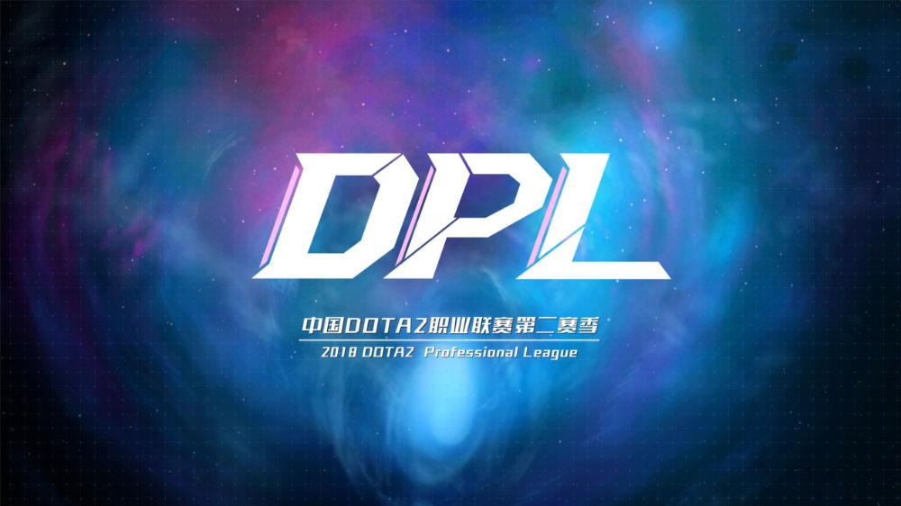 Dota2 Professional League Season 6