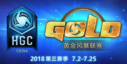 Gold Series Heroes League 2018 - Season 3