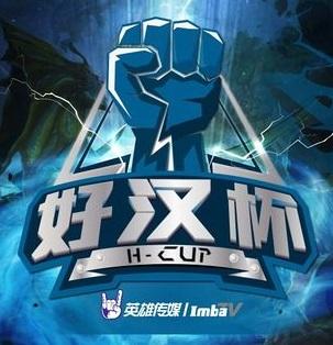 H-Cup Season 11