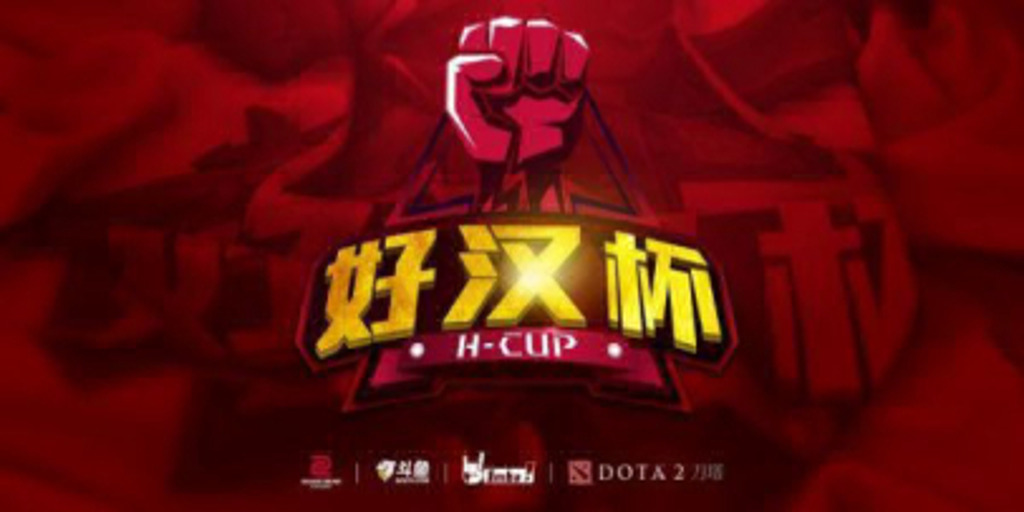 H-Cup Season 12