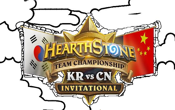 HS Team Championship 2019 - KR vs CN