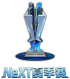 NetEase Esports X Tournament - Summer