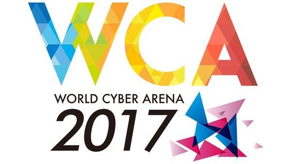 WCA 2017 China Qualifier