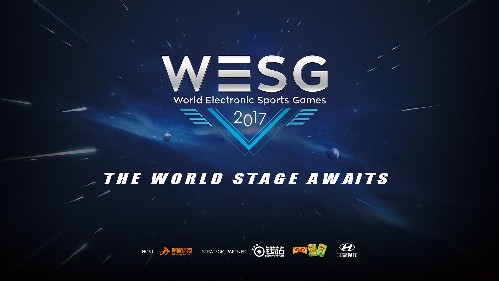 WESG 2017 World Finals
